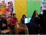 حضور شرکت تهران هدایا در جشنواره دستاوردهای کانون های فرهنگی و تربیتی - انیمیشن قهرمان کوچولو